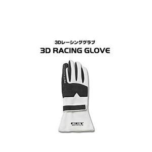 FET SPORTS FT3DGL2 3Dレーシンググローブ ホワイト/ブラック Mサイズ 3Dレーシンググラブ|car-parts-shop-mm