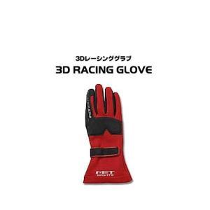 FET SPORTS FT3DGL6 3Dレーシンググローブ レッド/ブラック Lサイズ 3Dレーシンググラブ|car-parts-shop-mm