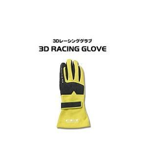 FET SPORTS FT3DGL8 3Dレーシンググローブ イエロー/ブラック Mサイズ 3Dレーシンググラブ|car-parts-shop-mm