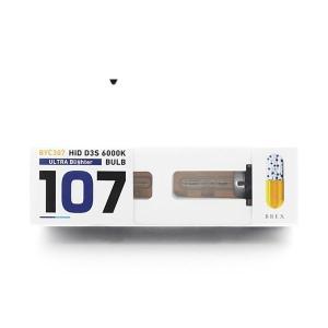 BREX ブレックス BYC307 HID D3S 6000K ウルトラブライター 107 HIDバルブ|car-parts-shop-mm