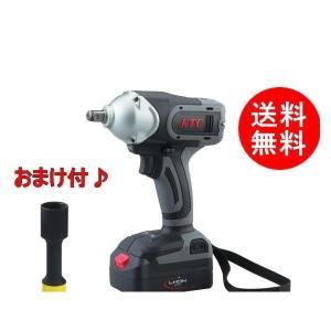 KTC JTAE411 12.7sq.コードレス トルクリミットインパクトレンチセット|car-parts-shop-mm