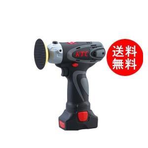 KTC JTAE711 コードレスポリッシャーセット|car-parts-shop-mm