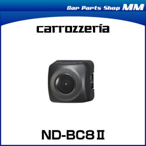 carrozzeria カロッツェリア ND-BC8II バックカメラユニット ND-BC8-2|car-parts-shop-mm