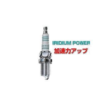 【メール便可能】DENSO デンソー IXU22 イリジウムパワープラグ 1本 067700-872|car-parts-shop-mm