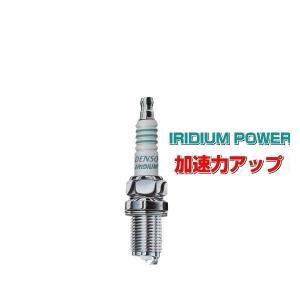 【メール便可能】DENSO デンソー IU22 イリジウムパワープラグ 1本 067700-9261|car-parts-shop-mm
