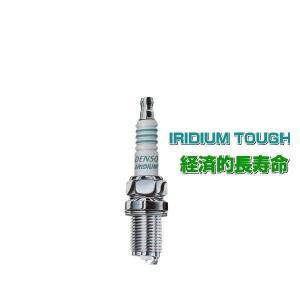 【メール便可能】DENSO デンソー VXU20 イリジウムタフプラグ 1本 267700-9140|car-parts-shop-mm