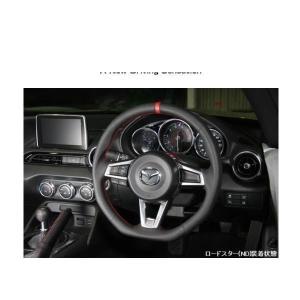 AutoExe オートエグゼ MND1370-03 スポーツステアリングホイール 本革(本革製/グリップ部ディンプル加工)レッドステッチ ロードスター|car-parts-shop-mm