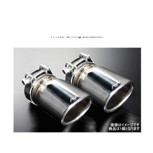 AutoExe オートエグゼ MCC8A00 エクゾーストフィニッシャー プレマシー(CC系純正マフラーカッター無車)1個 マフラーカッター|car-parts-shop-mm