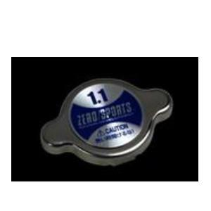 ZERO SPORTS ゼロスポーツ 0308005 ラジエターキャップ 1.1k(108kPa) スバル車(BRZを除く) car-parts-shop-mm