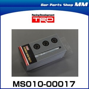 TRD MS010-00017 ナンバープレートボルト グッズ|car-parts-shop-mm