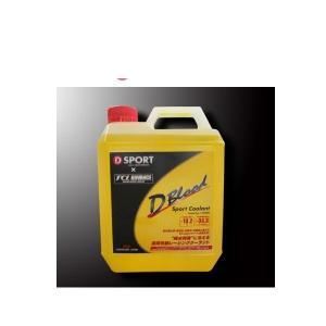 D-SPORT 16400-F002 D-BLOOD スポーツクーラント|car-parts-shop-mm