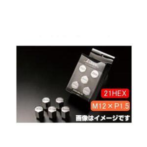 ■仕様 ・セット内容:Kranze刻印ナット(全長:31mm)×5個 ・サイズ:21HEX M12×...
