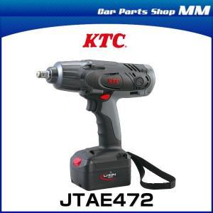 KTC JTAE472 12.7sq.ホイールナット専用 コードレス トルクリミットインパクトレンチセット|car-parts-shop-mm