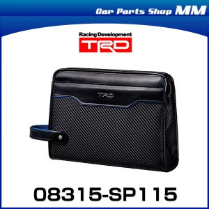 TRD 08315-SP115 カーボンセカンドバッグ CARBON SECOND BAG グッズ|car-parts-shop-mm