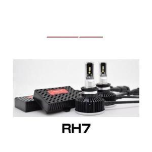 日本ライティング ZRAY RH7 日産セレナ(C27)/エクストレイル(T32)用LEDヘッドライトキット H11 6000K 3200ルーメン|car-parts-shop-mm