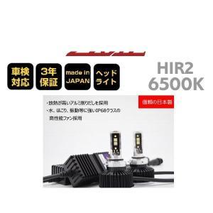 日本ライティング ZRAY RH8 トヨタ C-HR用LEDヘッドライトキット HIR2 6500K 6000ルーメン|car-parts-shop-mm