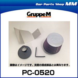 GruppeM グループエム PC-0520 POWER CLEANER パワークリーナー S660|car-parts-shop-mm