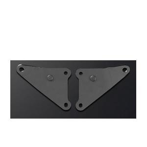 TRD MS300-28002 ブレースセット エスクァイア、ヴォクシー、ノア ガソリン車用|car-parts-shop-mm