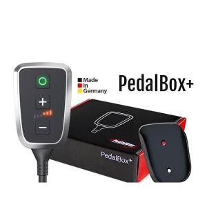 DTE SYSTEMS 365509 PedalBox+ スロットル コントローラー(ペダルボックスプラス)スロコン フォルクスワーゲン ザビートル、ポロ、ゴルフ5、アウディ A3、A4等 car-parts-shop-mm