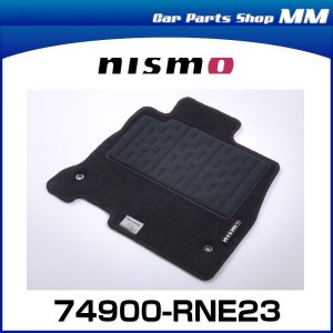 NISMO ニスモ 74900-RNE23 フロアマット ノート(E12)e-POWER寒冷地仕様車用 5マット|car-parts-shop-mm