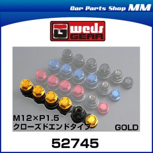 強度と耐久性に優れたスチール製コアナットでタイヤ・ホイールを締め付け鮮やかなカラーアルマイト表面処理...