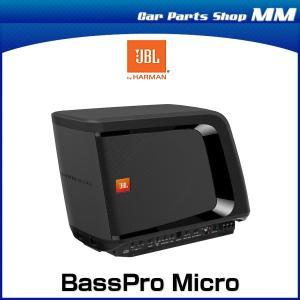 JBL BassPro Micro 8インチ径パワード・サブウーファー