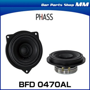 PHASS ファス BFD 0470AL 4インチ アルニコフルレンジスピーカー BFD0470AL