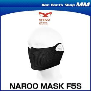 【ネコポス可能】NAROO MASK F5S ブラック ナルーマスク (3693) サイズ:フリーサ...