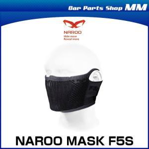 【ネコポス可能】NAROO MASK F5S グレー ナルーマスク (3754) サイズ:フリーサイ...