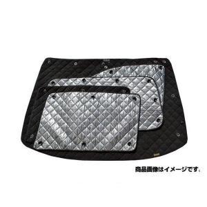 BRAHMS ブラームス B1-093-C-F3 タンク用ブラインドシェード 【M900A/M910...