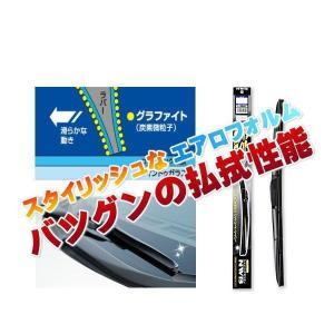 NWB デザインワイパー D60 600mm car-parts-shop-mm
