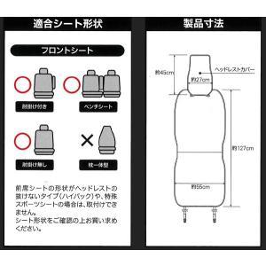 数量限定 ボンフォーム サイドエアバッグ対応 ニット&メッシュ素材 消臭 シートカバー メンズデオ フロント:バケットシート&軽ベンチシート兼用 1枚 黒|car-pro|03