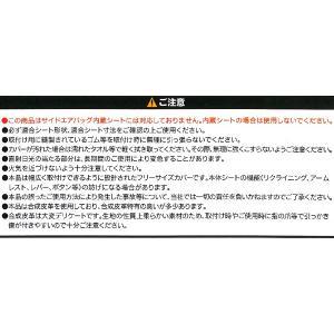 【 ブラックレザー/グレーメッシュ素材コンビ 】 背裏ハーフカバー仕様 汎用シートカバー 『 ブリーズレザー 』 フロントバケットシート用 1枚 グレー/GR|car-pro|04