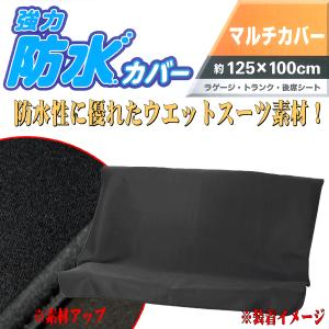 【Water Proof Seatcover/ウォータープルーフ はっ水 車用 座席シートカバー/座...