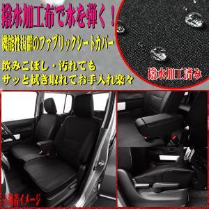 スズキ ハスラー専用 撥水加工布製 シートカバー車1台分フルセット ブラック/黒色 M4-42|car-pro|02