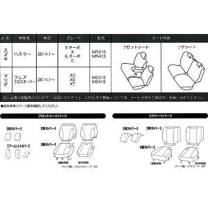 スズキ ハスラー専用 撥水加工布製 シートカバー車1台分フルセット ブラック/黒色 M4-42|car-pro|04