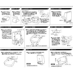 スズキ ハスラー専用 撥水加工布製 シートカバー車1台分フルセット ブラック/黒色 M4-42|car-pro|05