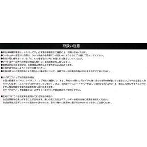 スズキ ハスラー専用 撥水加工布製 シートカバー車1台分フルセット ブラック/黒色 M4-42|car-pro|06