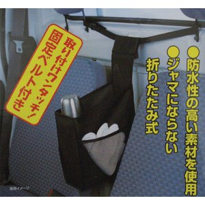 【ボンフォーム】 軽トラにオススメ! 防水収納ツールボックス Sサイズ|car-pro