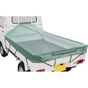 【 ボンフォーム 】軽トラック用 荷台スロープベルト (ブラック/黒) 5.7m×1本|car-pro