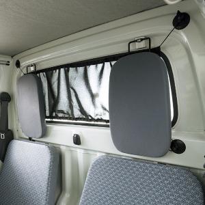 【 窓からの日差しをカット! 】 軽トラにオススメ! 軽トラック用 リア ウィンドウ用 カーテン( サンシェード ) ブラック/BK|car-pro