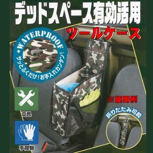 【ボンフォーム】 軽トラにオススメ! 防水収納ツールボックス Sサイズ 迷彩柄 グリーン/緑|car-pro