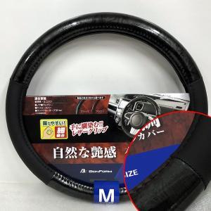 ボンフォーム レザーグリップ 細巻きタイプ 黒木目調 ハンドルカバー シンプルウッド Mサイズ 38.0〜39.0cm ブラックレザー/ブラックウッドコンビ 黒レザー/黒色|car-pro