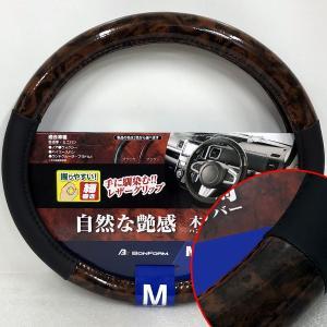 ボンフォーム レザーグリップ 細巻きタイプ 茶木目調 ハンドルカバー シンプルウッド Mサイズ 38.0〜39.0cm ブラックレザー/ブラウンウッドコンビ 黒レザー/茶色|car-pro