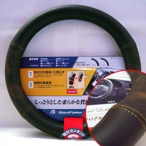 【 しっとり柔らか質感レザー 】 レジェンドレザーハンドルカバー Sサイズ(36.5cm〜37.9cm) ブラウン/茶