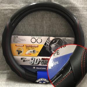 ボンフォーム 3D立体グリップ採用 ブラックカーボン/ブラックレザーコンビ ハンドルカバー ツーリング Mサイズ 38.0〜39.0cm 赤ステッチ レッドステッチ|car-pro
