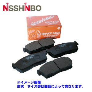 【日清紡/NISSHINBO】 ブレーキパッド (ディスクパッド) PF-6492 スバル/SUBARU ルクラ フロント用|car-pro