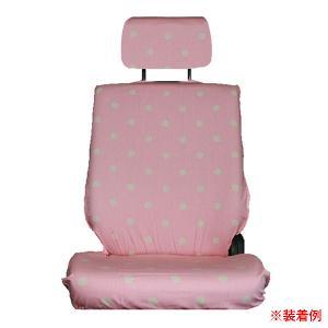 【可愛い水玉模様】 ホンダ ZE2 インサイト専用 ファブリック素材( 布製 ) シートカバー 車1台分セット SKミニドット柄 ( ピンク/PI ) J5-1|car-pro