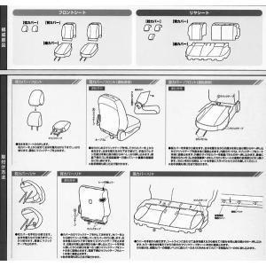 ボンフォーム トヨタ アクア専用 レザーシートカバー 車1台分セット 型式 NHP10 H23.12〜 ブラックレザー 赤ステッチ M5-15|car-pro|04