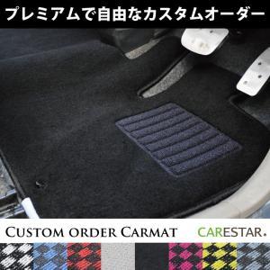 フィットシャトルフロアマット カーインテリアのブランドz-styleのチェック柄フロアマットは車種専...